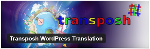 Transposh-WordPress-Translation-500x165